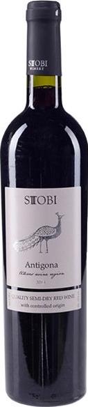 Goedkope kwalitatieve macedonische rode wijn Stobi Antigona